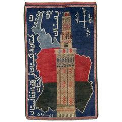 Vintage Afghan Pictorial Map Rug