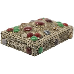 Vintage Agate Inlaid Moorish Jewelry Box