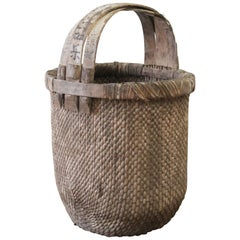 Vintage Aged Woven Chinese Basket