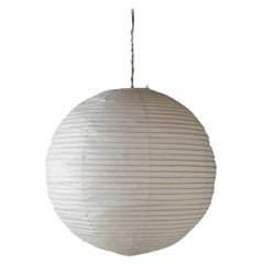 "Vintage ""Akari"" Pendant Lamp Model 20A, Isamu Noguchi, 1950s"