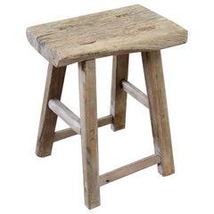 Vintage Antique Elmwood Rectangular Stool or Side Table
