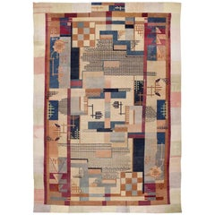 Vintage Art Deco Indian Rug. Size: 12 ft 7 in x 18 ft 7 in (3.84 m x 5.66 m)