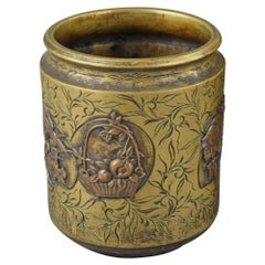Vintage Asian Brass Mug, South-East Asia, Early 20th Century