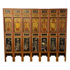 Vintage Asian Hand Carved & Painted Seven Panel Folding Screen, c.1930