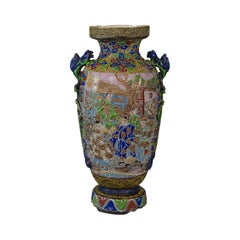 Vintage Baluster Vase, Oriental, Decorative, Ceramic, Vessel, 20th Century