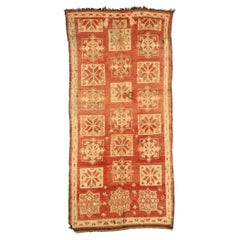 Vintage Berber Moroccan Rug with Traditional Village Style