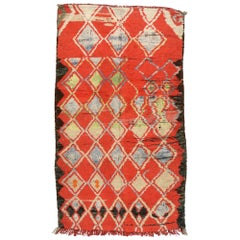 Vintage Berber Moroccan Rug with Tribal Bohemian Style