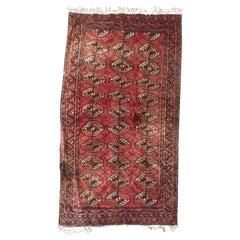Vintage Bokhara Turkmen Rug