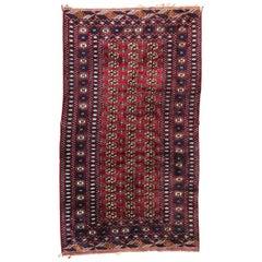 Vintage Boukhara Afghan Rug