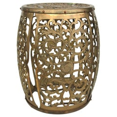 Vintage Brass Fretwork Stool