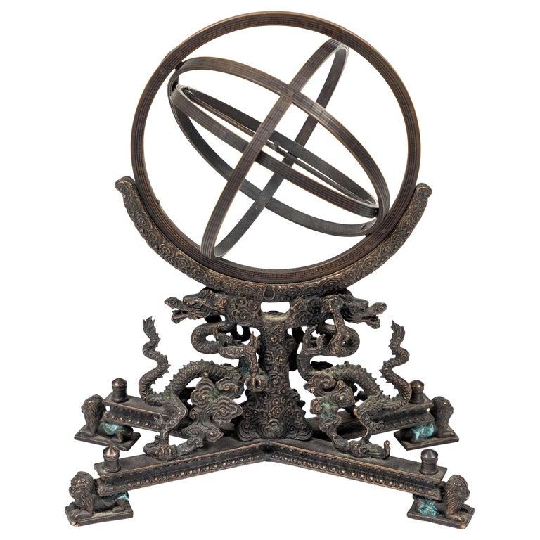 Vintage Bronze Rotating Sphere