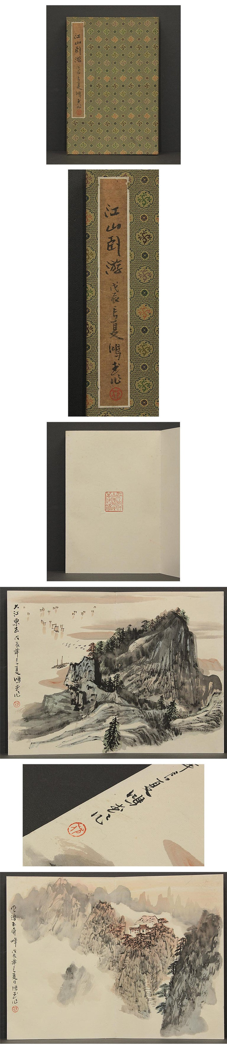 Vintage, Calligraphy, Watercolor Paintings, Chinese Art, China, 20th Century For Sale 6