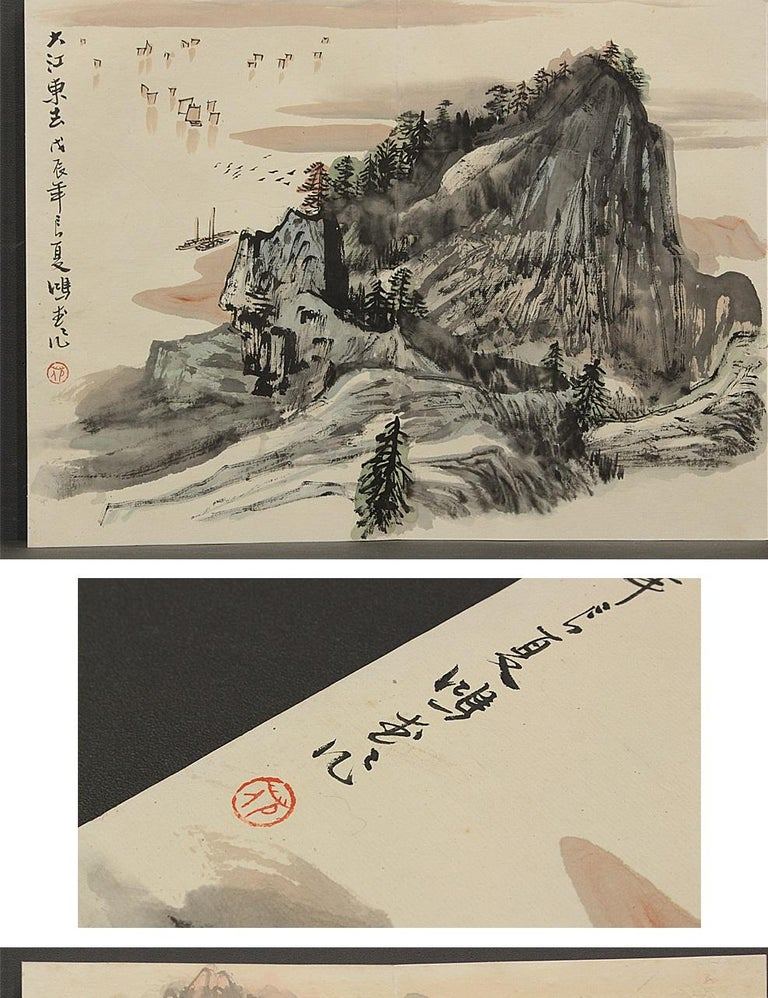 Vintage, Calligraphy, Watercolor Paintings, Chinese Art, China, 20th Century For Sale 7