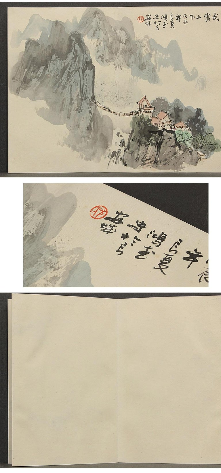 Vintage, Calligraphy, Watercolor Paintings, Chinese Art, China, 20th Century For Sale 1