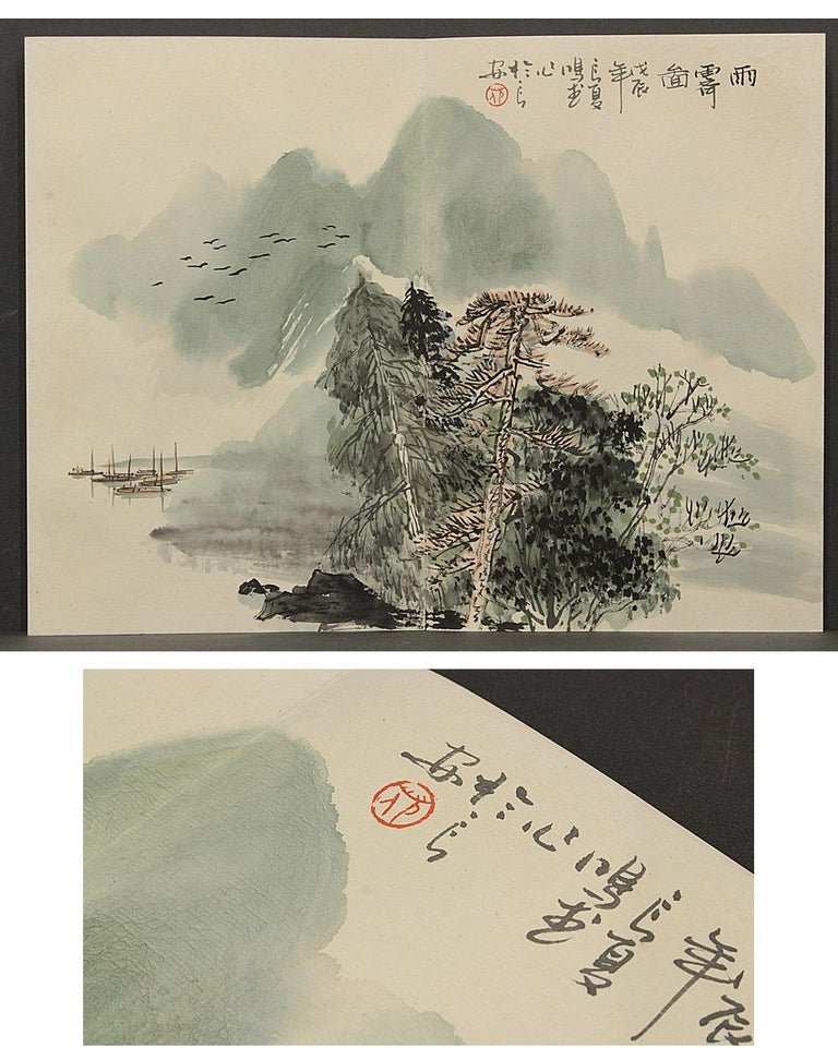 Vintage, Calligraphy, Watercolor Paintings, Chinese Art, China, 20th Century For Sale 2