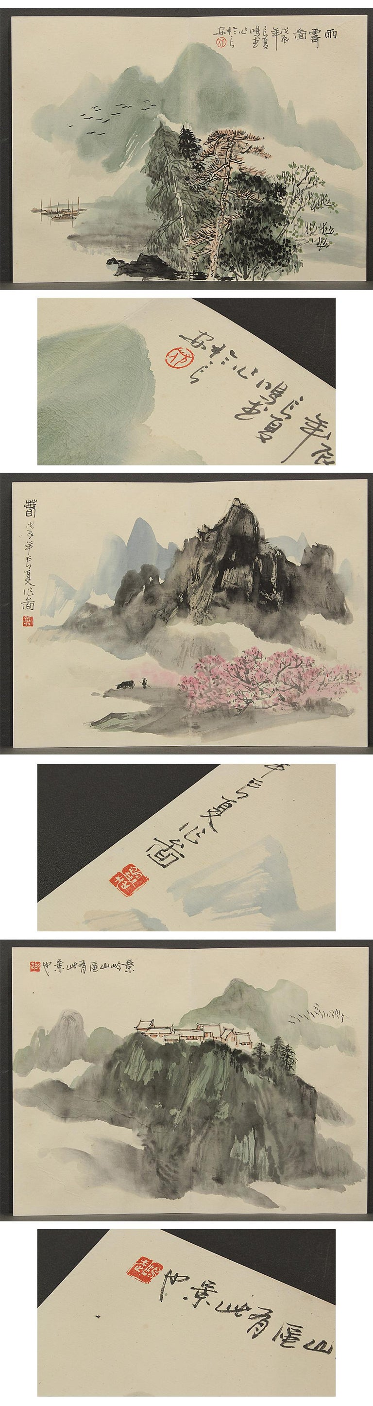 Vintage, Calligraphy, Watercolor Paintings, Chinese Art, China, 20th Century For Sale 3