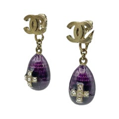 Vintage Chanel Deep Purple Enamel CC Logo Bomb Earrings 2007