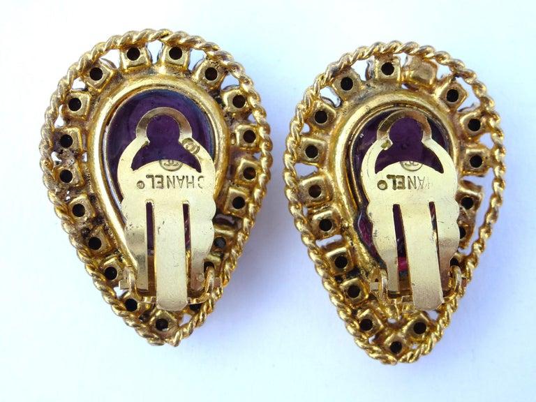 Vintage Chanel ear clip Maison Gripoix 1970/80 gold plated For Sale 1