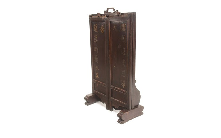 Vintage Chinese Ancestral Decorative Folding Table Screen For Sale 5
