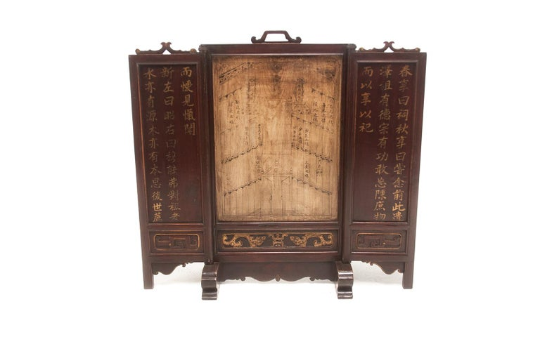 Vintage Chinese Ancestral Decorative Folding Table Screen For Sale 6