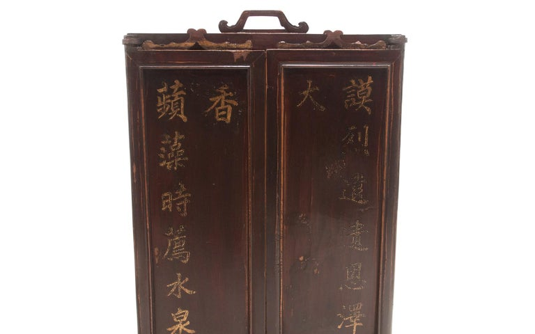 Unknown Vintage Chinese Ancestral Decorative Folding Table Screen For Sale