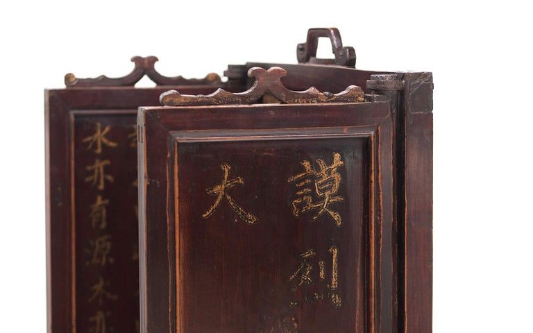 20th Century Vintage Chinese Ancestral Decorative Folding Table Screen For Sale