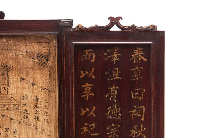 Vintage Chinese Ancestral Decorative Folding Table Screen For Sale 1