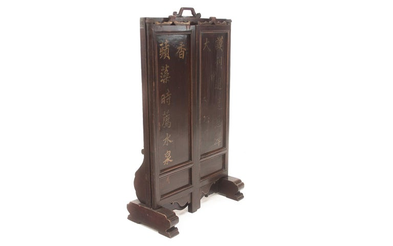Vintage Chinese Ancestral Decorative Folding Table Screen For Sale 2