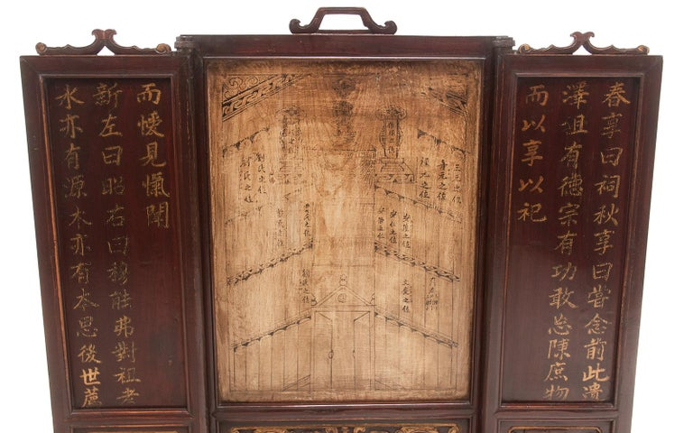 Vintage Chinese Ancestral Decorative Folding Table Screen For Sale 3