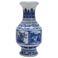 Vintage Chinese Blue and White Landscape Porcelain Tall Vase, 20th Century