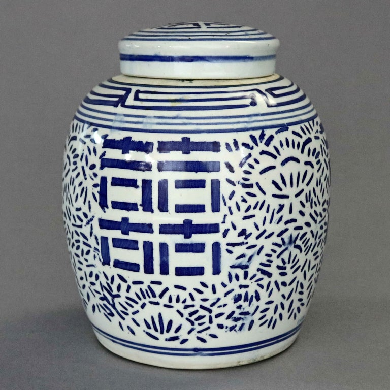 Glazed Vintage Chinese Blue and White Hand Decorated Porcelain Ginger Jar, 20th Century For Sale