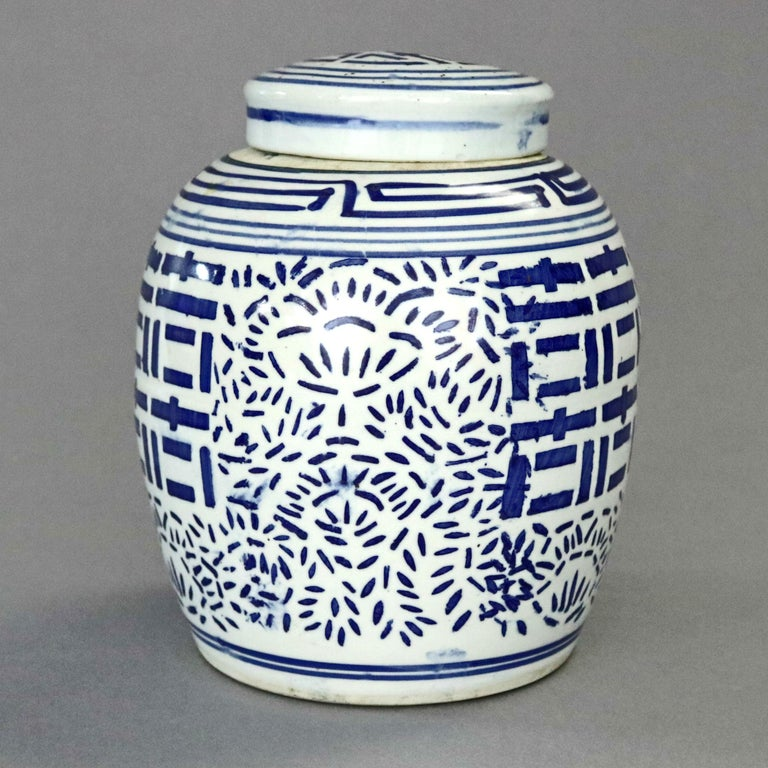 Vintage Chinese Blue and White Hand Decorated Porcelain Ginger Jar, 20th Century In Good Condition For Sale In Big Flats, NY
