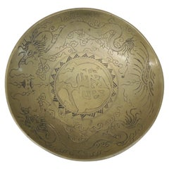 Vintage Chinese Brass Decorative Bowl