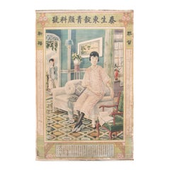 Vintage Chinese Calendar Advertisement Poster
