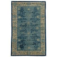 Mid Century Chinese Beige & Blue Handwoven Wool Rug
