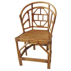 Vintage Chinese Chippindale Rattan and Wicker Arm Chair
