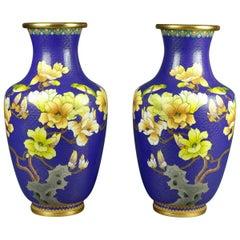 Vintage Chinese Cloisonne Floral Garden Enameled Brass Vases Original Box