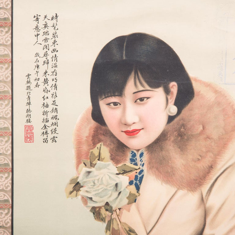 This commercial advertisement poster from 1930s Shanghai melds the meticulous detail of traditional Chinese painting with the craft of color lithography. Large companies often presented posters such as this to their clients to commemorate the