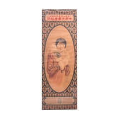 Vintage Chinese Deco Medicine Pharmacy Advertisement Poster