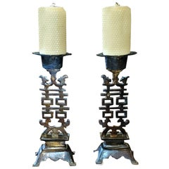 Vintage Chinese Double Happiness Wedding Candlesticks