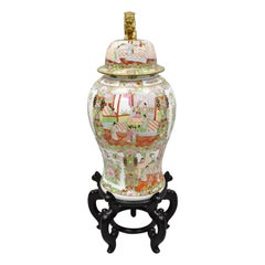 Vintage Chinese Famille Rose Porcelain Urn Lidded Temple Jar Vase on Base