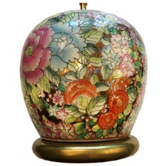 Vintage Chinese Floral Table Lamp