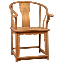 Vintage Chinese Ming Style Natural Wood Horseshoe Armchair with Carved Splat