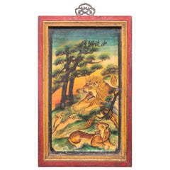 Vintage Chinese Mythological Lion Painted Panel