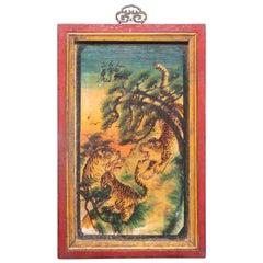 Vintage Chinese Mythological Tiger Painted Panel