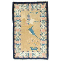 Vintage Chinese Pictorial Rug Circa 1940