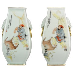 Vintage Chinese porcelain Pair of Vases 1970s-1980s ProC Vase Base Marked