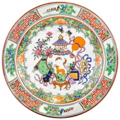 Vintage Chinese Porcelain Plate, Made in China, Early 20th Century