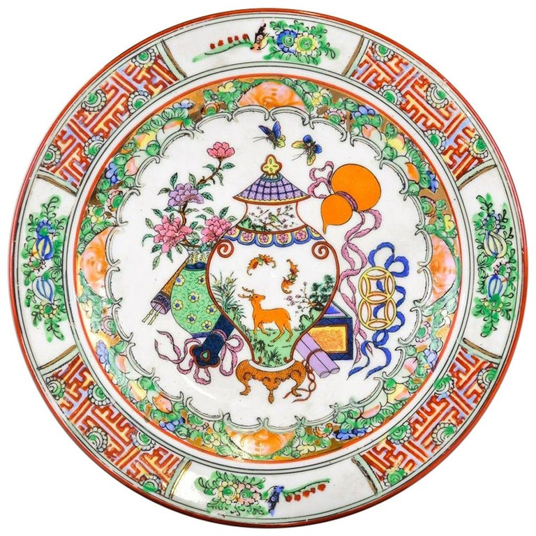 Vintage Chinese Porcelain Plate, Made in China, Early 20th Century For Sale
