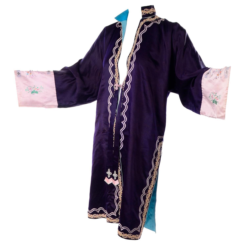 Vintage Chinese Purple & Pink Silk Embroidered Jacket W Ribbon & Soutache Trim